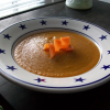 Thumbnail image for Carrot & Ginger Soup